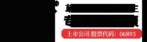 香港衍生[中国官网]